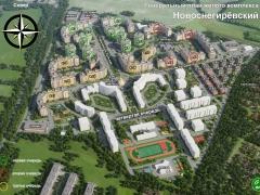 Новоснигерёвский